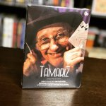 "Recensione: ""Magic From My Heart"" di Juan Tamariz"