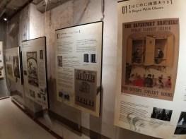 Illusion Museum, Osaka, Giappone, Luca Ramacciotti (4)