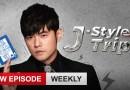 J-Style Trip nuova serie di magia su Netflix
