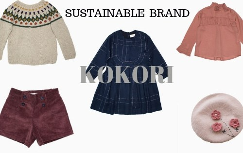 Sustainable Brand: KOKORI