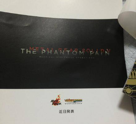 Hot Toys Metal Gear Solid V: The Phantom Pain