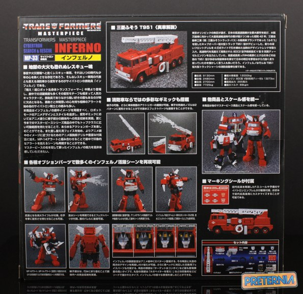 Takara Transformers Masterpiece MP-33 Inferno Review