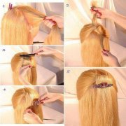 fashionable and beautiful hairstyle
