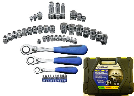 Kobalt Xtreme Socket Set