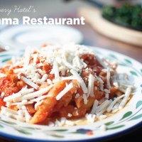 NYC Bowery Hotel: Gemma Restaurant