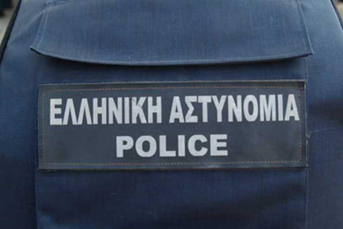 ASTYNOMIA-GILEKO