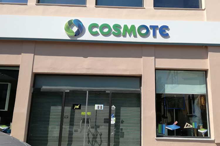 """Απίστευτη ταλαιπωρία συνδρομητή υπηρεσιών cosmote στην Πρέβεζα – Τον """"έκλεισαν"""" μέσα στο κατάστημα και του πρόσφεραν και… καφέ!_5e04f8aa0010a.jpeg"""