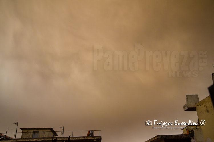 Η αφρικάνικη σκόνη έφτασε έως την Πρέβεζα – Αυξημένη συγκέντρωση και την Μ. Τετάρτη_5e067ac548d10.jpeg