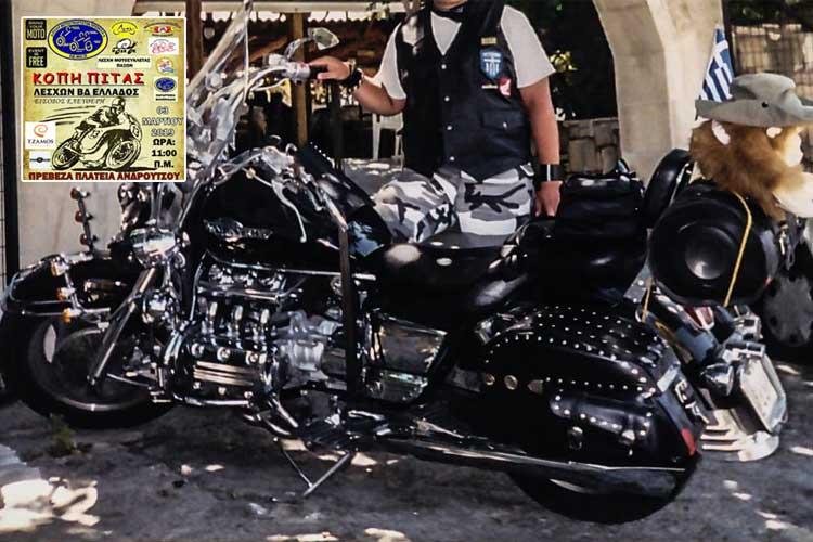 Οι μοτοσικλετιστές ΒΔ Ελλάδος κόβουν την πίτα στην Πρέβεζα_5e06899229e95.jpeg