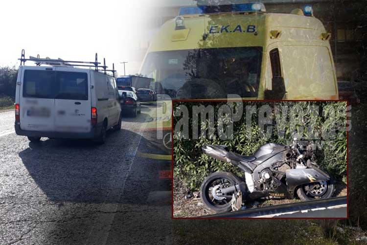Πρέβεζα: Σοβαρό τροχαίο στην ε.ο. – Μοτοσικλέτα εξετράπη της πορείας της_5e068863ab9d3.jpeg