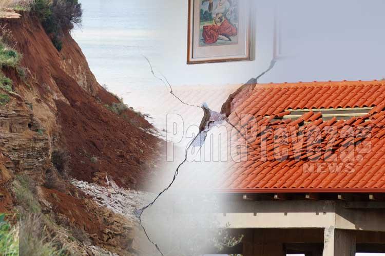 Σεισμός 5,2 Ρίχτερ στην Πρέβεζα: Μεγάλες ζημιές σε οικίες στον Μύτικα και στην πόλη_5e068c74a9183.jpeg