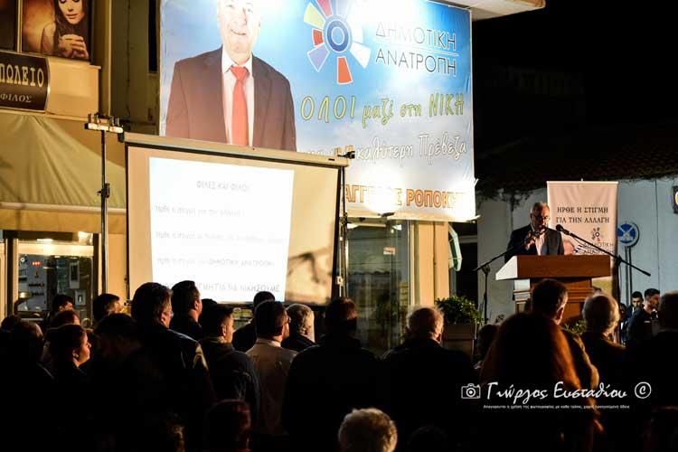 Την Πέμπτη, η κεντρική ομιλία του υποψ. Δημάρχου Βαγγέλη Ροπόκη, στην Πρέβεζα_5e06718831ea2.jpeg