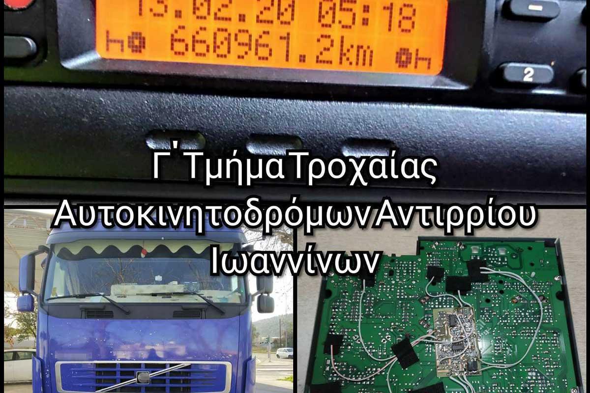 -ΕΛΑΣ.jpg?fit=1200%2C800&ssl=1