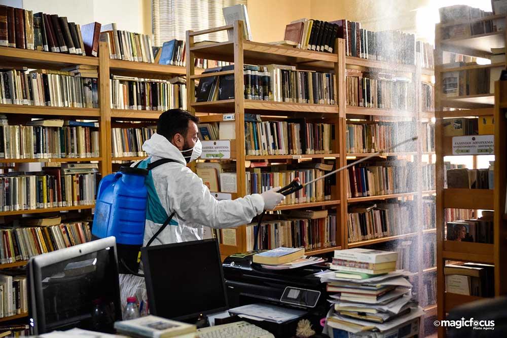 Πρέβεζα: Επαναλειτουργεί η Δημοτική Βιβλιοθήκη – Υποχρεωτικά με μάσκα και όχι πάνω από 15 λεπτά