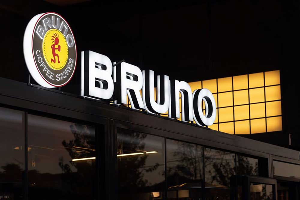 BRUNO-1.jpg?fit=1000%2C667&ssl=1