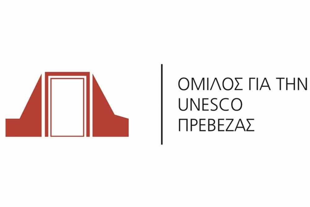 -ΓΙΑ-ΤΗΝ-UNESCO.jpg?fit=1000%2C667&ssl=1