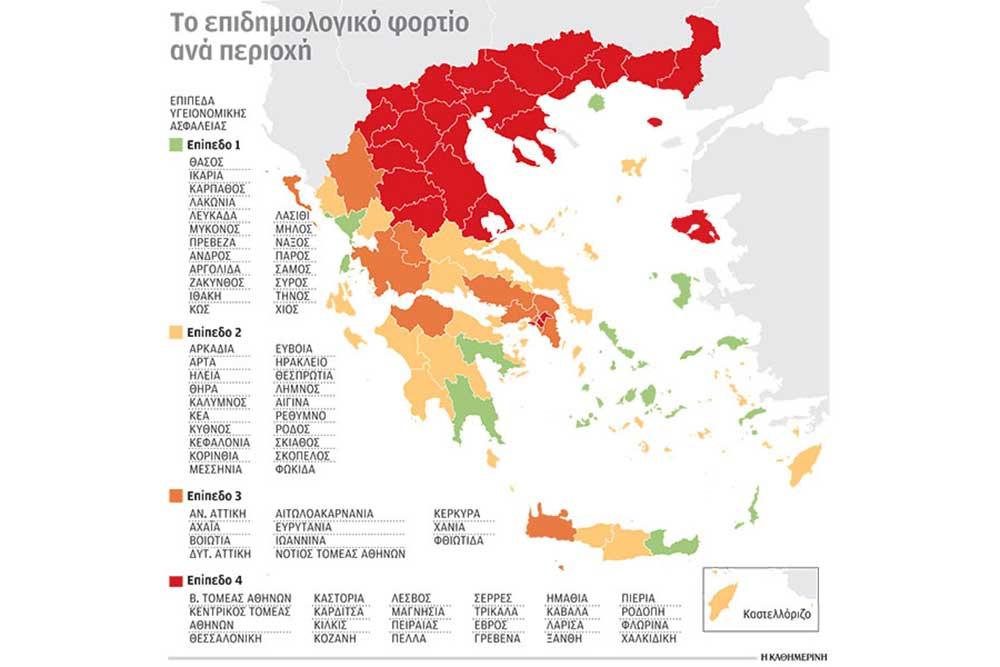 ΧΑΡΤΗΣ-ΚΑΘΗΜΕΡΙΝΗ-081220