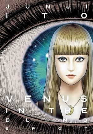 VENUS IN BLIND SPOT HC (JUNJI ITO) (MR)