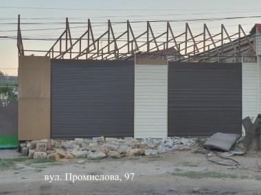 gask_odessa15