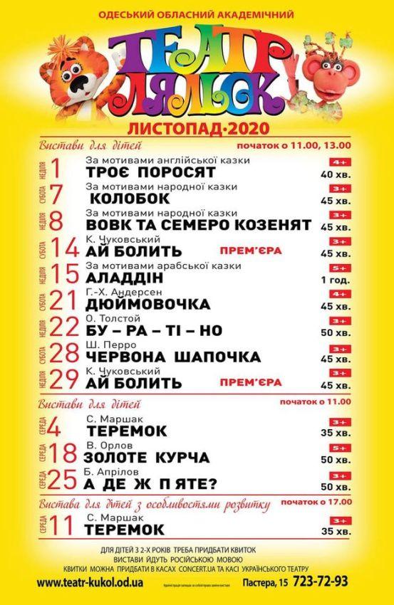 tatru2