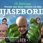 Pomozimo deci oboleloj od raka
