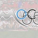 Izabran logo za 55. MOSI 2018 u Priboju