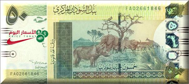 سعر الدولار وأسعار العملات الأجنبية مقابل الجنيه السوداني