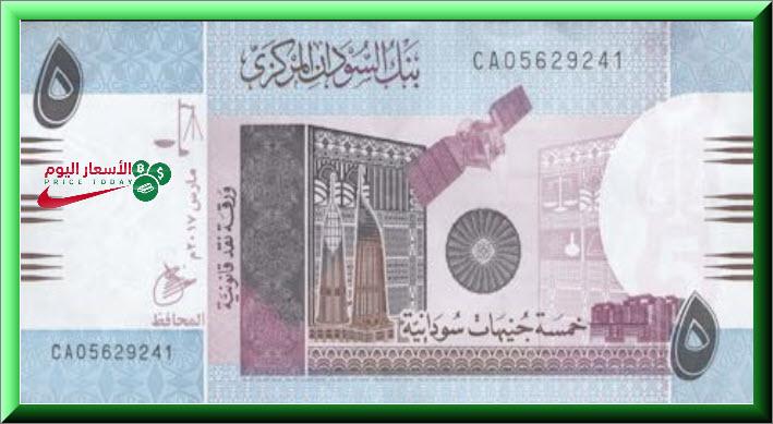 كم يساوي 1000 ريال سعودي بالجنيه السوداني اليوم