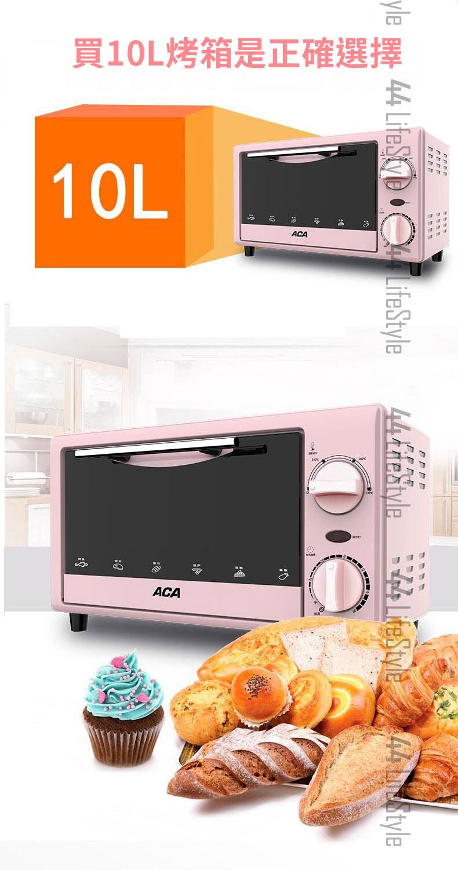Price網購 - ACA 10L ALY-12KX06J 多功能電烤箱