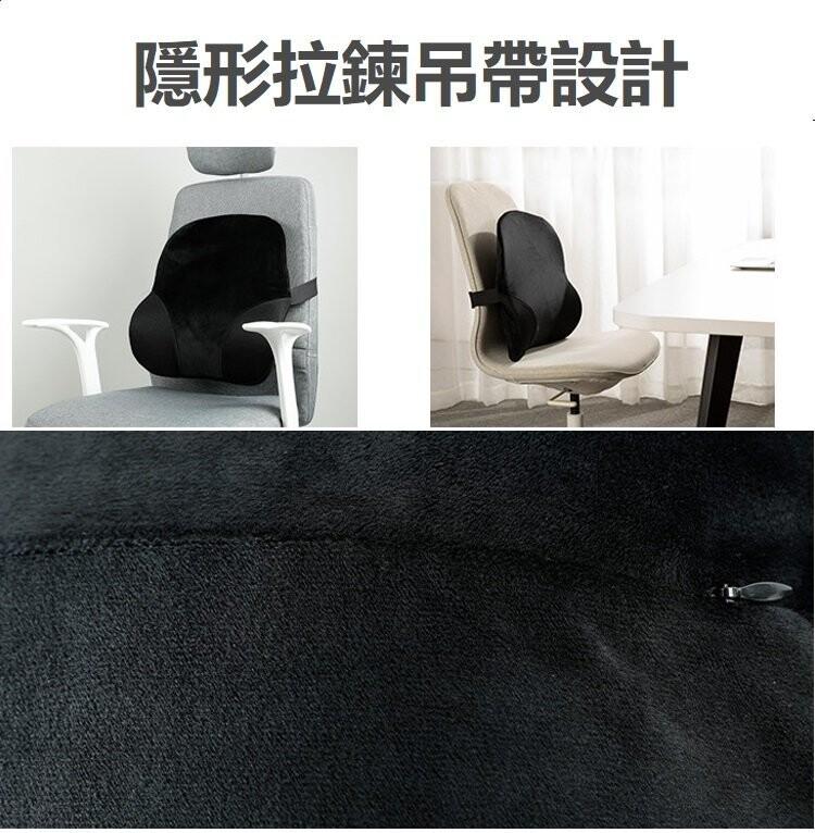 透氣3D網狀靠背墊腰部支撐枕 人體工學記憶棉腰枕 適用於汽車/電腦椅和輪椅(黑色) - 河田生活