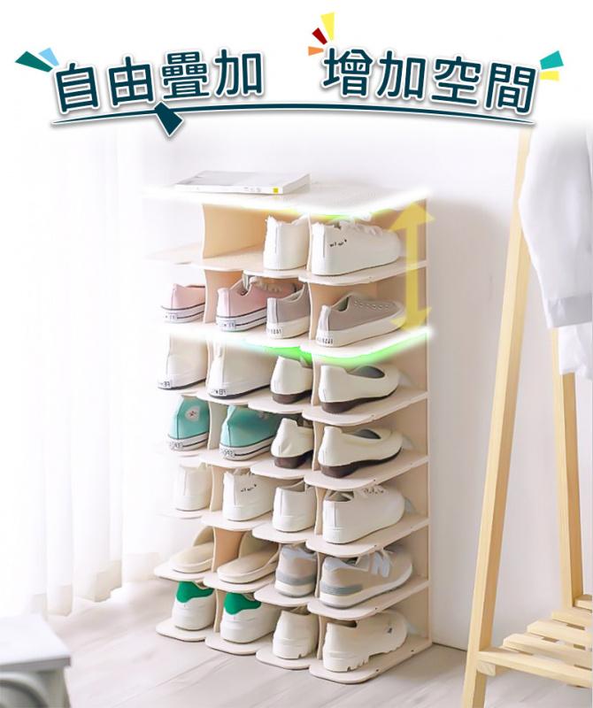 超慳位可疊加延伸組合鞋架 [2色] - 裕豐百貨