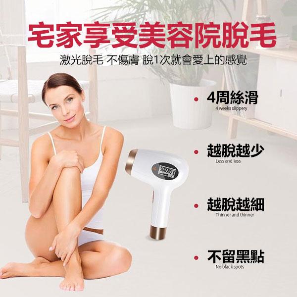 JK美容院專用IPL激光脫毛儀器50萬發智能極速閃光全身脫毛儀器 - 日本ASK數碼專門店