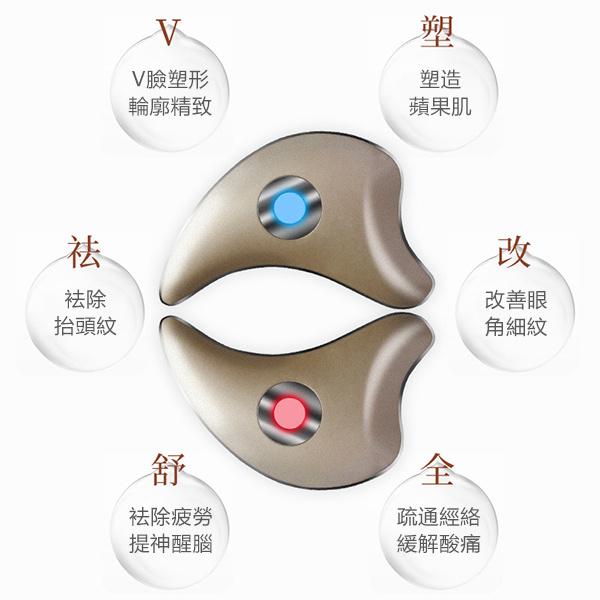 韓國JK按摩面部提拉緊緻美容儀器家 用電動刮痧板瘦臉微電流震動 - 日本ASK數碼專門店