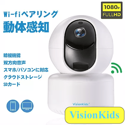 Visionkids Smart Cloud IP Camera 智能視頻嬰兒監視器 - i m mobile