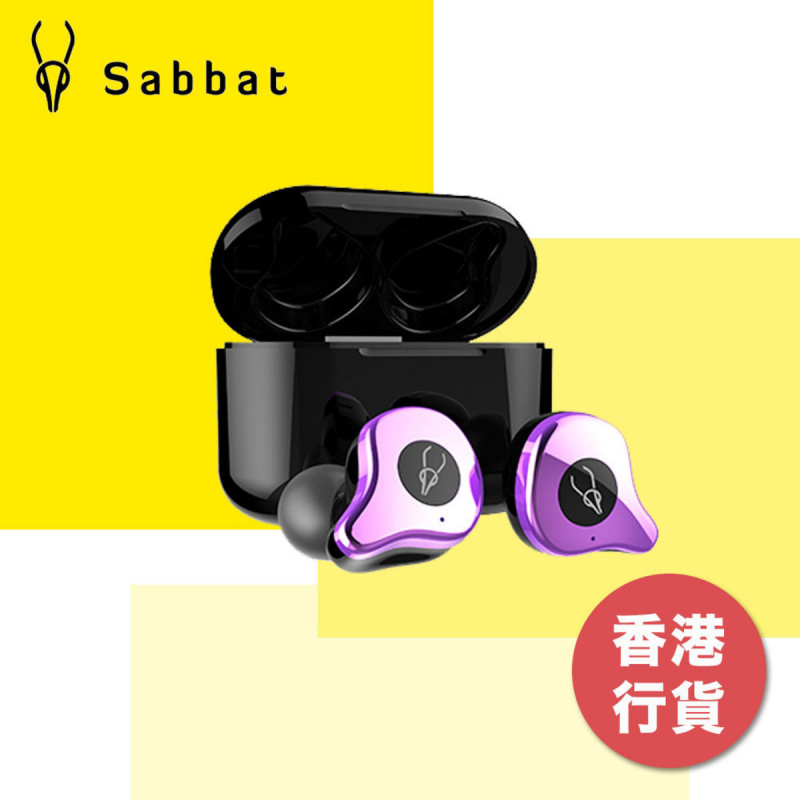 Sabbat - E12 Ultra 真無線藍牙耳機 (香港行貨) - Ask Super Outlet