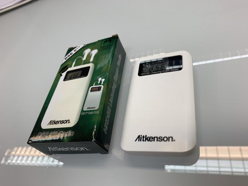 DSE收音機 Aitkenson - Aitkenson