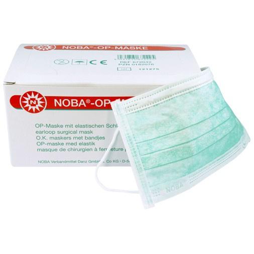 Noba 醫療口罩 (EN14683 Type II/R)(綠色) 50 個裝 - B and S HK