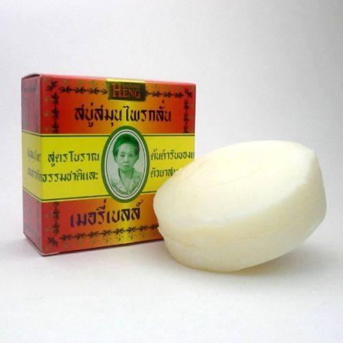 改善痘痘/粉刺/粗糙皮膚, 對面部, 背部, 胸口, 腹部 殺死外面的細菌 - 馮氏裝飾