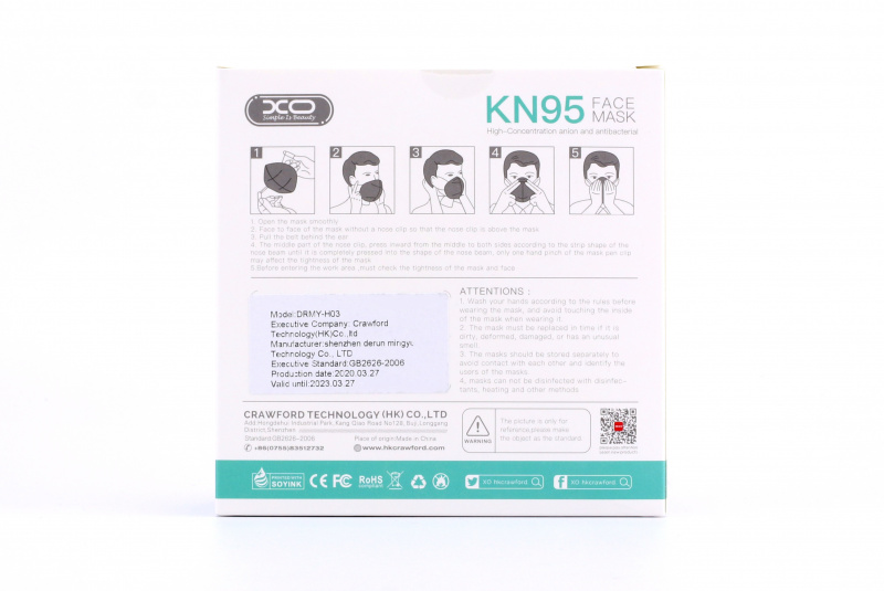 XO KN95 四層口罩 一盒10個 (歐洲CE認證) - irainbow company limited