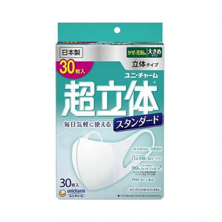 日本Unicharm 超立體口罩大號30枚 - MissMiu