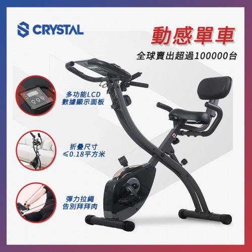有關 《健身單車》的搜尋結果 - 香港格價網 Price.com.hk