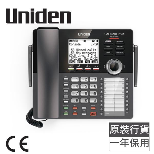 日本Uniden - 4線小型商業電話系統 - 主機 AT4801 無線接駁 非常適合小型公司使用 自動應答系統 內置留言信箱 自 ...