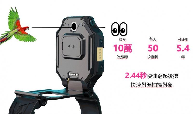 小天才 Z6H 兒童電話手錶 #香港行貨  </p> </div><!-- .entry-content -->  </article><!-- #post-34816 -->  <nav class=