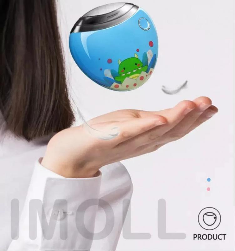 iMoll BB電動修甲器 </p> </div><!-- .entry-content -->  </article><!-- #post-## -->    <nav class=