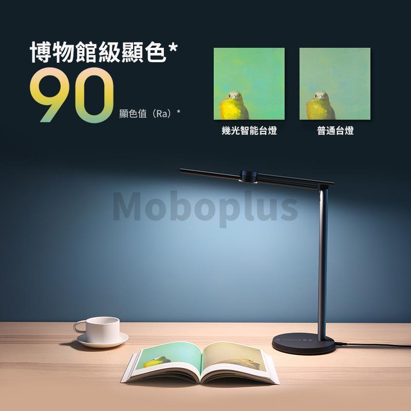 小米有品 EZVALO 人體感應護眼臺燈 - MoboPlus