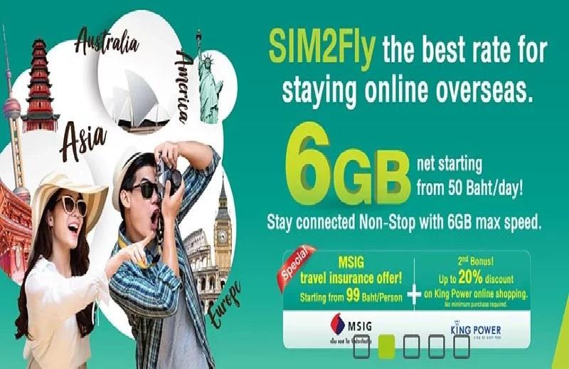 AIS Sim2Fly 4G 8日日本及亞洲20國家地區無限上網卡數據卡Sim卡 - 理康生活百貨
