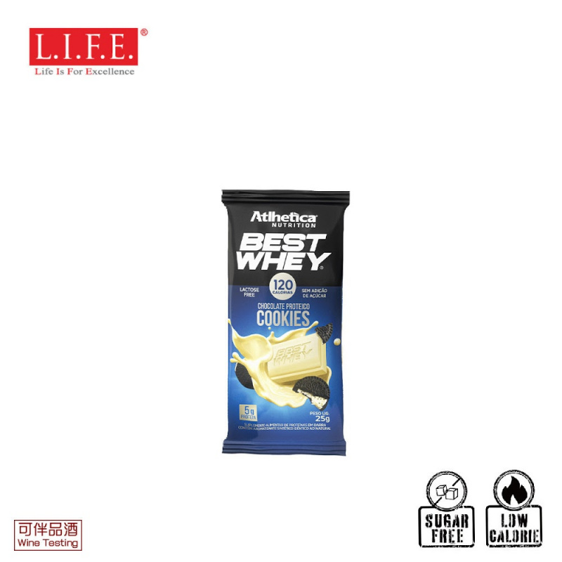 BEST WHEY 無糖乳清蛋白朱古力 (曲奇) 25克 - Life Is For Excellence Ltd