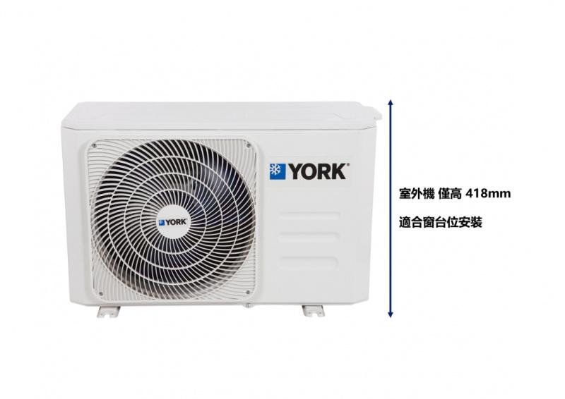 York YGED09 一匹纖巧型變頻式分體冷氣機 - Modern Denki 摩登電器 工聯優惠中心