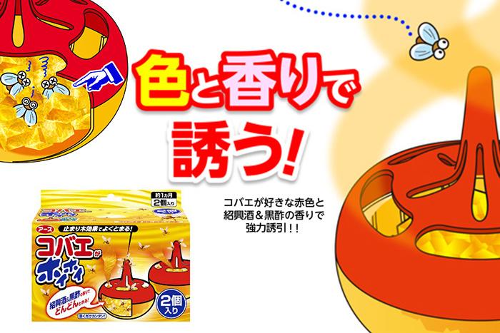 日本Earth Chemical誘引捕獲吸蚊啫喱2個裝 - HKdotBuy