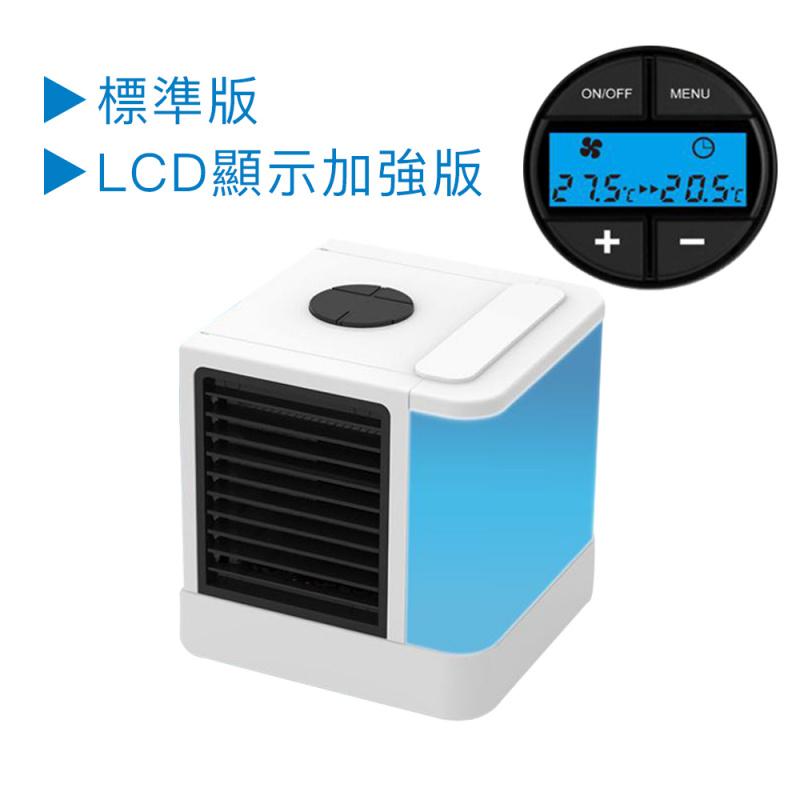 Antarctic Air 小型流動冷氣機 [2版本] - Ask Super Outlet